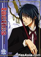 tactics Vol.2 (Normal Edition) (Japan Version)