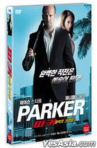 Parker (DVD) (Korea Version)