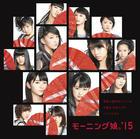 Seishun Kozou ga Naiteiru/ Yuugure wa Ameagari / Imakoko kara [Type C] (SINGLE+DVD) (First Press Limited Edition) (Japan Version)