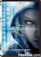 Morgan (2016) (DVD) (Taiwan Version)
