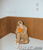Kim Jae Joong Mini Album Vol. 2