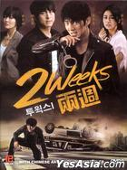 2 Weeks (DVD) (Ep.1-16) (End) (Multi-audio) (English Subtitled) (MBC TV Drama) (Singapore Version)