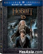 The Hobbit: The Battle of the Five Armies (2014) (Blu-ray) (2D + 3D) (5-Disc Extended Edition) (Taiwan Version)