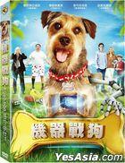 Robo-Dog (2015) (DVD) (Taiwan Version)