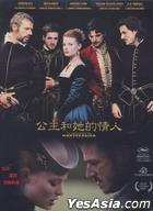Princess Of Montpensier (DVD) (Taiwan Version)