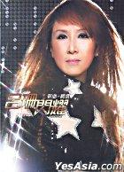 吕珊闪耀 新曲+精选 (2CD + Karaoke DVD)