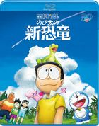 Doraemon: Nobita's New Dinosaur (Blu-ray) (Normal Edition)(Japan Version)