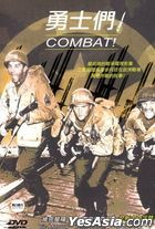 Combat! (DVD) (Ep.1-12) (To Be Continued) (Taiwan Version)