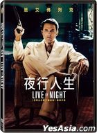 Live by Night (2016) (DVD) (Taiwan Version)