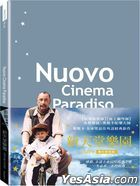 Cinema Paradiso (1988) (DVD) (25th Anniversary Edition) (Taiwan Version)