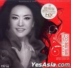 Chines Golden Voice HD (China Version)