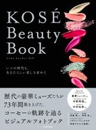 KOSE BEAUTY BOOK