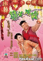 Square Pegs (2012) (DVD) (Ep. 1-20) (End) (English Subtitled) (TVB Drama)