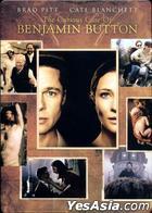 The Curious Case of Benjamin Button (DVD) (2-Disc Iron Box Edition) (Hong Kong Version)
