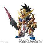 SD Gundam Sangoku Soketsuden : Liu Bei Unicorn Gundam