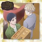 The Case Files of Jeweler Richard  Drama CD Vol.2 (Japan Version)