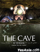 The Cave (2019) (DVD) (Thailand Version)