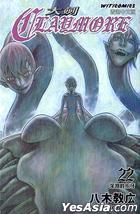 Claymore (Vol.22)