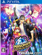 Persona 4: Dancing All Night (Japan Version)