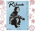 WHO YOU R (ALBUM+ DVD) (First Press Limited Edition) (Japan Version)