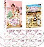 Eccentric Chef Moon (DVD) (Box 1) (Japan Version)