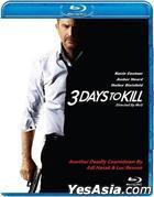 3日限殺令 (2014) (Blu-ray) (香港版)