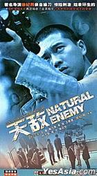 Natural Enemy (H-DVD) (End) (China Version)