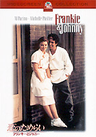 Frankie And Johnny (DVD) (Japan Version)