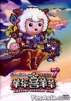 Pleasant Goat & Big Big Wolf 7 - Amazing Pleasant Goat (DVD) (Hong Kong Version)