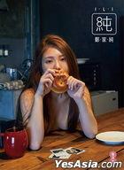 Ili Cheng 2016 Photobook - Chun (Cloudy Day Edition)
