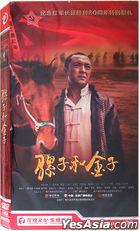Luo Zi He Jin Zi (2015) (H-DVD) (Ep. 1-33) ( End) (China Version)