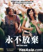 Won't Back Down (Blu-ray) (Taiwan Version)