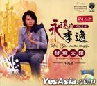 Lee Yee Forever Steigern Audiophile Vol.2 (Malaysia Version)