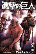 Attack On Titan (Vol.28)