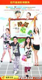 Like A Fool As Love (DVD) (End) (China Version)