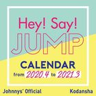 Hey! Say! JUMP 2020 Calendar (APR-2020-MAR-2021) (Japan Version)