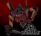 Shiro SAGISU Music from 'Evangelion: 1.0 You Are(Not)Alone' (Japan Version)