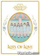 GFriend Vol. 1 - LOL (Lots of Love Version)