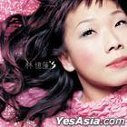 Sandy Lam'S (Reissue Version)