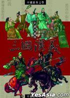 San Guo Yan Yi--- Zhong Guo Wen Xue Zhong De Ying Xiong Gu Shi