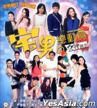 Chase Our Love (VCD) (Hong Kong Version)