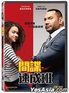 My Spy (2020) (DVD) (Taiwan Version)