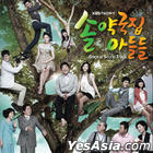 The Sons of Sol Pharmacy House OST (KBS TV Drama)