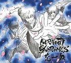 Hanaichimonme  [Anime Ver.] (SINGLE+GOODs) (Limited Edition)(Japan Version)
