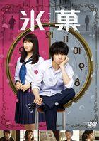 Hyouka: Forbidden Secrets  (DVD)  (Normal Edition) (Japan Version)