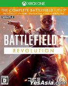 Battlefield 1 Revolution Edition (Japan Version)