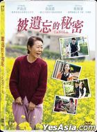Canola (2017) (DVD) (Hong Kong Version)