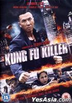 Kung Fu Killer (2014) (DVD) (UK Version)