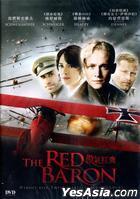 The Red Baron (2008) (DVD) (Hong Kong Version)