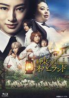 电影 约定的梦幻岛(2020) (Blu-ray)  (特别版)(日本版)